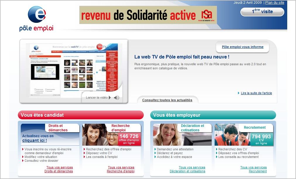 "Screenshot du Portail ""Pôle emploi"""