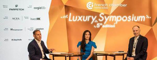 The 5th edition of Luxury Symposium